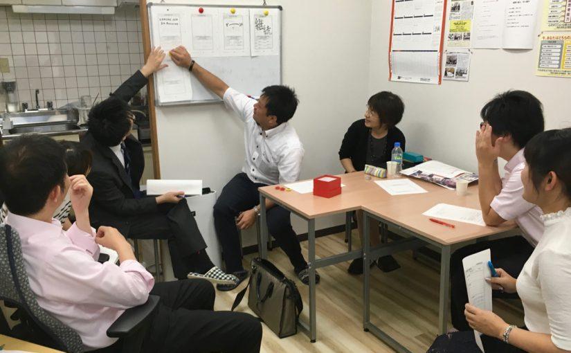 目標設定グループワーク
