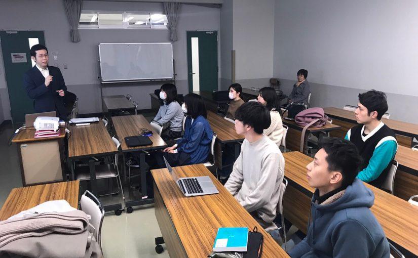 業界説明会(中村学園大学) 2019年1月18日(金)
